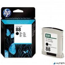 FESTÉKPATRON HP 9396A (88) FEKETE EREDETI